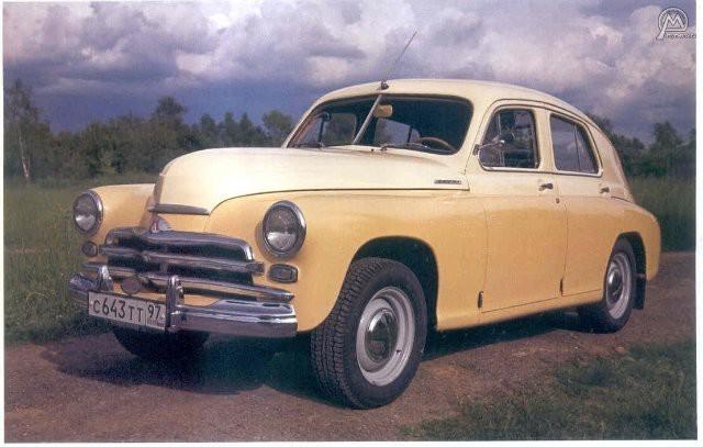 ГАЗ-М-20